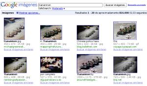 Tiananmen Google España